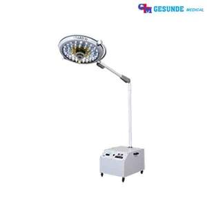lampu operasi rumah sakit
